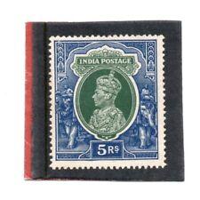 India GV1 1937 5r green & blue sg 261 NHM