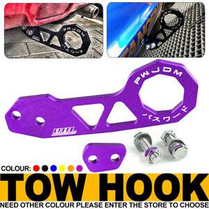 PURPLE Anodized Aluminum Rear Tow Hook For 1993-1997 Honda Civic Del Sol DelSol