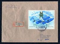 DDR Block 99 EF R Brief Selbstbucher Einschreiben Gotha nach Frankfurt