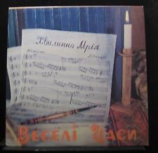 Khrylynna Mria - Beceri Yacn LP VG+ IR 10645 Private Chicago Moog Vinyl Record