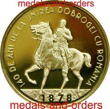 NEW Romania 50 bani 2018 coin Rumänien PROOF UNION of DOBRUDJA DOBROGEA FREE S&H