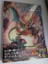 Pokemon Card Game Art Collection Book - Promo Card included NEW