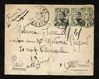 FRANCE INDOCHINA to PARIS cover 1920 - HANOI cancel - VF