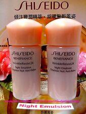 """2X Shiseido Benefiance WrinkleResist24 Night Emulsion◆15MLX2◆ NEW """"FREE POST !"""""""