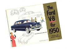 1950 FORD Brochure: CUSTOM,TUDOR,DELUXE,COUPE,CONVERTIBLE,STATION WAGON,SEDAN,