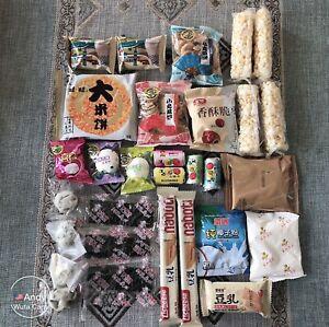 30 Piece Snack Box Asian Japanese Korean Chinese Variety Treat Tester Sample Lot