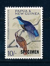 """PAPUA & NEW GUINEA 1964 SG71 OVERPRINTED """"SPECIMEN"""" MNH"""