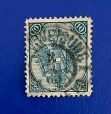 BOSNIA 1879 10 UNHNG VF Great Center Rare Find Y7/88