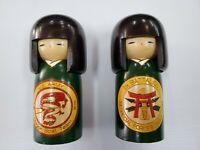 US Army 1st Special Forces Group Airborne 1st Battalion Japanese wooden Doll