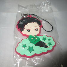 Otabek Altin Keychain Strap anime Yuri!!! on Ice Banpresto Ichiban Kuji