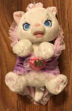 DISNEY BABIES Baby Aristocats MARIE Plush Stuffed Doll with soft blanket EUC