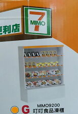 Miniatures 7 Mimo Convenience Store Food Cabinet Set G, 1pc  ,  h#2