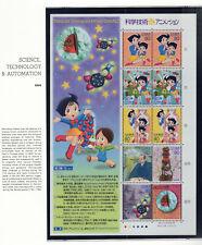 Japan 2004 Science Technology & Automation Ser 3 NH Scott 2880 Sheet of 10