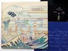 Jade Warrior Waves LP Island 1st ESTADOS UNIDOS Pulsar 1975 Prog Rock #1460