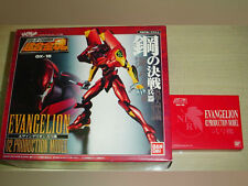 Bandai Soul of Chogokin GX-15 Evangelion EVA 02 Production Japan Crystal Gift