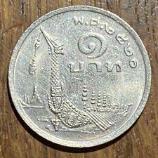 PIECE DE 5 BATHS DE THAILANDE (642)