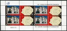 Albanien Albania 2008 Monastir-Kongreß 3284-85 Kleinbogen Postfrisch MNH