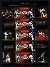 2013 Belarus.  National Academic Bolshoi Opera and Ballet Theatre. Sheet. MNH