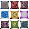 Mandala Printing Pillow Case Cotton Linen Sofa Office Cushion Cover Home Decor