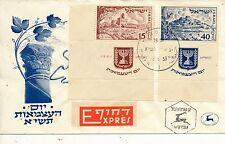 ISRAEL 1951 JNF / KKL FULL TAB FDC