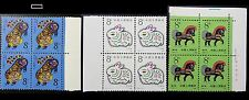 Chinese Zodiac Animal Stamp Year of Dog, Rabbit & Horse (T107, T112 & T146)