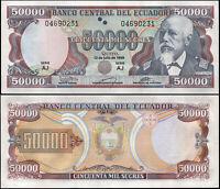 ECUADOR BILLETE 50000 SUCRES. 12.07.1999 LUJO. Cat# P.130d
