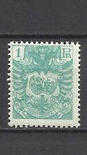 1949-MUTUALIDAD PERSONAL ARCHIVOS BIBLIOTECAS Y MUSEOS,NUEVO ** FISCAL 1 PESETA