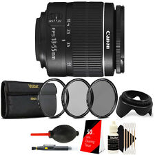 Canon EF-S 18-55mm III f3.5-5.6 Lens + 58mm Filter Kit For Canon DSLR Cameras