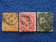 China Imperial Coil Dragon Used Nice Postmark ( 45 )
