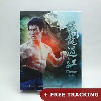 Way Of The Dragon . Blu-ray w/ Slipcover