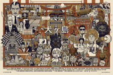 SIGNED AE VARIANT Tyler Stout Isle of Dogs LE #/200 Movie Poster Art Print Mondo