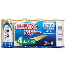 MAXELL LR14 PILE Alkaline Type C 1,5V Blister x4 MADE IN JAPAN BATTERIES x4