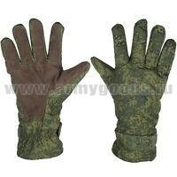 USSR Soviet Russian Army Winter Gloves Military in Digital Flora color NEW COPY!