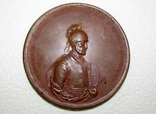 Prince Rurik Accepting All Russian Ranks in year 861 Antique Russia Empire Medal