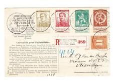 Belgium Sc#92-96(all with labels)-BAARLE HERTOG 8/V/15-Registered(label)-