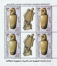 Egypt - 2010 - ( Joint Issues - Egypt & Slovakia - Block of 4 ) - MNH**