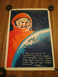 Gagarin space vintage poster