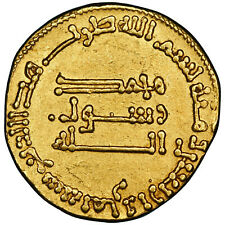 Abbasid, Abu Ja'far Al-Mansur, gold dinar, AH 148