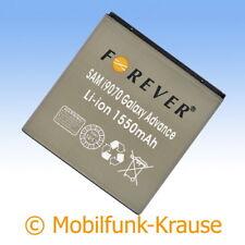 Akku f. Samsung Galaxy S Advance 1550mAh Li-Ionen (EB535151VU)