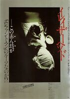 movie film cinema repro Cult eraserhead Poster A3 This A print