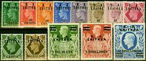 Eritrea 1950 Set of 13 SGE13-E25 Fine MNH