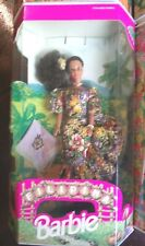 Filipina Barbie 1991 Philippines Exclusive Limited Edition