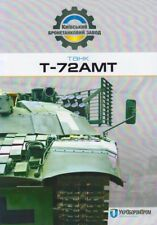 KBZ T-72AMT 2017 UKRAINIAN ARMY MBT TANK MILITARY BROCHURE PROSPEKT FOLDER