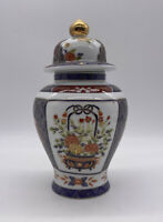 Toyo Ko Imari Vintage Ginger Jar Made In Japan