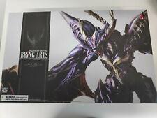 Bring Arts Bahamut Final Fantasy Creatures