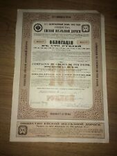 Bond Loan D'Eisk Railway Russia 1909 Share certificate 100 Rubel
