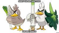 Shiny Galar Farfetch'd-6iv-(Pokemon-Sword/Shield) 100%Legit! Nintendo Switch