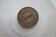 BRITISH HONDURAS 1 CENT 1944 SCARCE LOW MINTAGE NICE DETAILS A70 #K6056