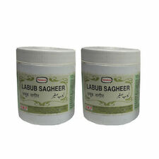 Hamdard Labub Sagheer (125 grams) Herbal Unani Product  2 x125