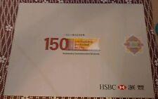 HONG KONG 2015 HSBC 150th New Commemorative HK$150 Uncirculated With Folder